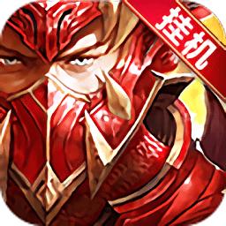 无尽之战商城版下载,无尽之战GM商城版特权服手游变态版下载V1.0