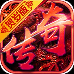 龙城秘境至尊版下载-龙城秘境安卓BT变态版手游下载V1.1.0