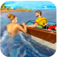海�┚壬��T模�M器 V1.0 安卓版