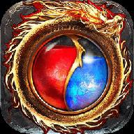 王者霸业传奇 V1.1.0 安卓版