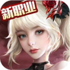 天使纪元 V1.1 变态版