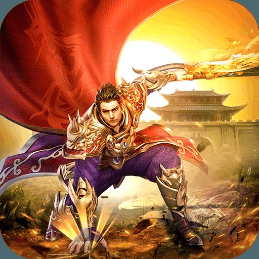 王城无双V1.0.4 手机版