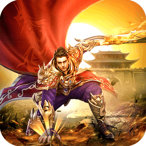 王城�o�p V1.0.4 安�b版