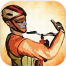 下坡山地自行车 V1.2 安卓版