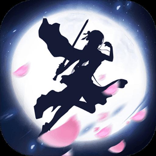 蜀山斗剑 V3.02 九游版