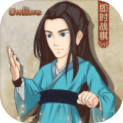 穿越武林 V1.0.8 手机版