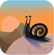 抱紧萝卜的蜗牛 V0.1 安卓版