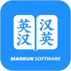 英汉词典 V20.0 Mac版