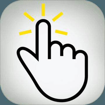 手速小球 V1.0 安卓版