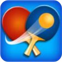 世界乒乓球冠军 V1.2 永利平台版