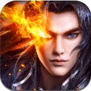 剑仙江湖 V1.0.5 手机版