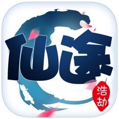 仙途浩劫 V1.0 苹果版