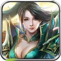 逍遥春秋 V1.0.1  变态版
