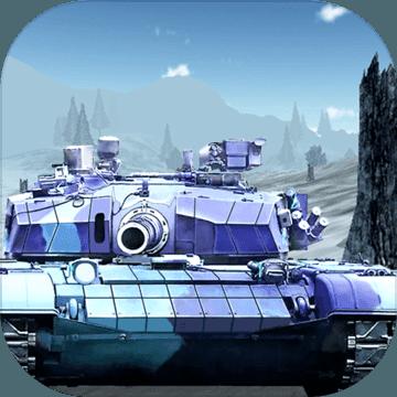 坦克竞赛 V1.0 官方正版