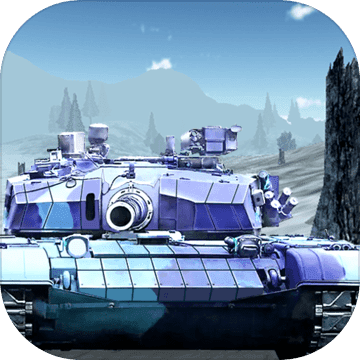 坦克竞赛 V1.0 破解版