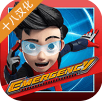 紧急救援 V1.9.1 安卓版