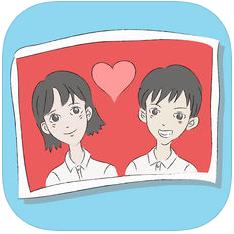 情侣的秘密苹果版