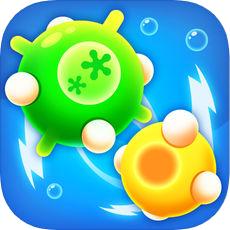 消灭细胞大作战 V1.0 苹果版