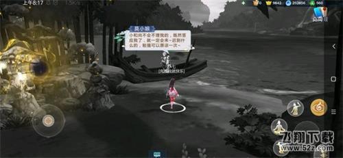 剑网3指尖江湖九州引异闻录江湖秘四人秘境攻略