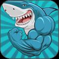 鲨鱼历险记