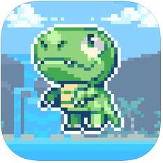 史前冒险岛 V1.0.12 苹果版