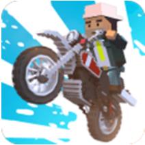 模拟块状摩托车 V1.2 永利平台版