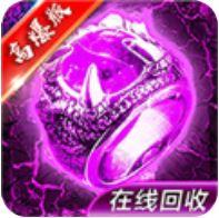 屠龙星耀版下载,屠龙满V变态版手游私服下载V1.0.0