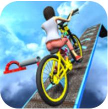 疯狂自行车极限特技 V1.0 安卓版
