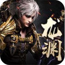 铸剑师龙渊 V1.0.0.181211 变态版