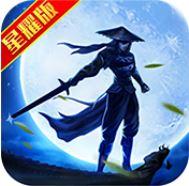 剑雨江湖满V版 V1.0 苹果版