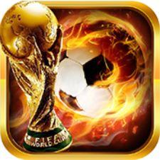 荣耀足球满V版苹果版