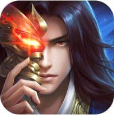 修罗武神 V1.0.0 无限元宝版