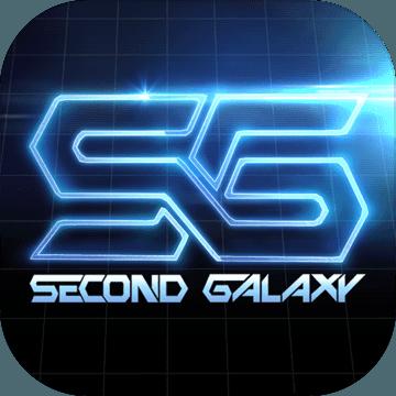 第二银河 V1.0 官方版
