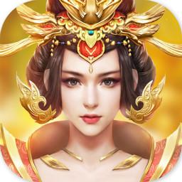 大唐皇帝 V1.0 苹果版