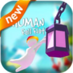 人类秋季冒险 V1.1 安卓版