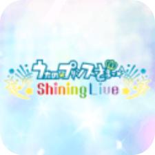 歌之王子殿下闪耀LIVE V1.0.0 安卓版