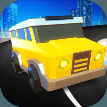 巴士大作战 V1.0.1 破解版