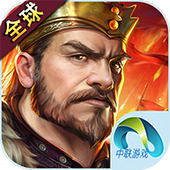 王者文明 V2.1.1 安卓版