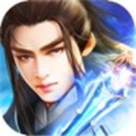 仗剑仙决 V1.0 安卓版