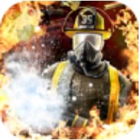 勇敢的消防员(Courage Of Fire) V1.0.0 苹果版