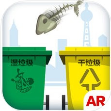垃圾分类模拟器 V1.0 苹果版