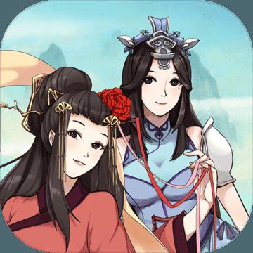 蜀道仙侠 V1.0 苹果版