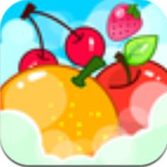 宝宝快乐果园 V1.2.4 安卓版