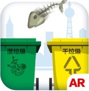 垃圾分类模拟器 V2.0.6 安卓版
