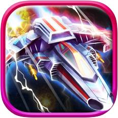 星际飞机 V1.0 苹果版
