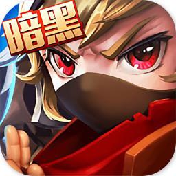 永恒龙骑商城版下载-永恒龙骑满V变态版手游下载V1.1.56.0