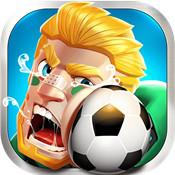 一球超神 V1.0 手机版