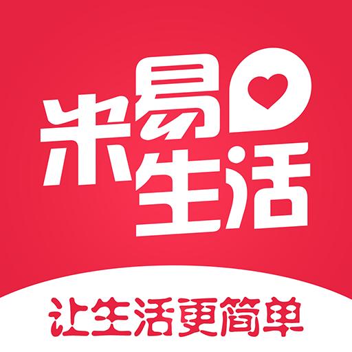 米易生活 V2.5 安卓版