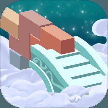 谜桥 V1.0 破解版