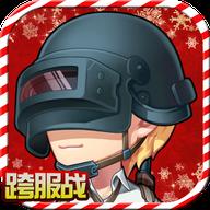 梦幻斗斗堂圣诞畅玩版 V1.0 苹果版